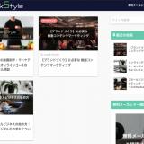 新ブログ開設しました。